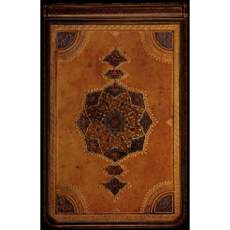 Carnet Paperblanks : Safavide - Reporter MINI