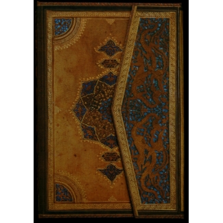 Diario Paperblanks Safavid - MINI