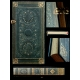 Paperblanks Journal diary - Nocturnelle - SLIM