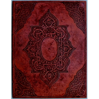 Carnet Paperblanks Via Romana : Fortuna - ULTRA