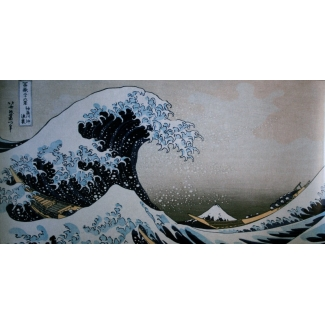 Hokusai Art Print - The Great Wave of Kanagawa