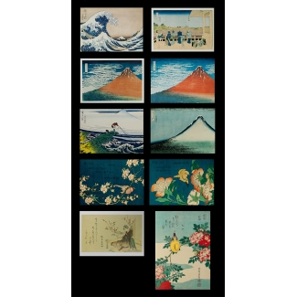 10 Hokusai postcards