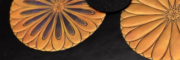 Japanese Lacquer Boxes